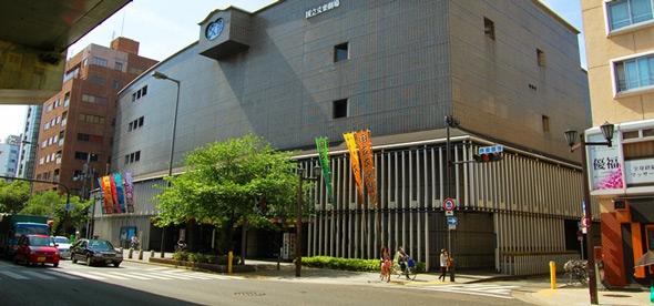 Национальный Театр Бунраку