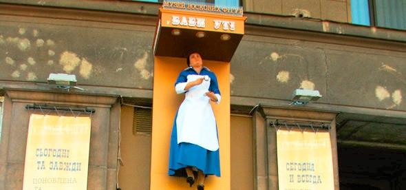 Музей восковых фигур в Одессе