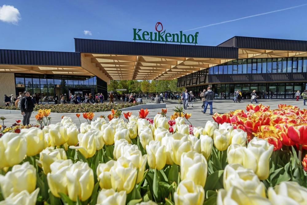 Парк Кёкенхоф