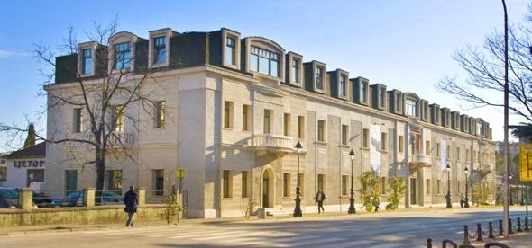 Городской музей Подгорицы