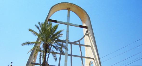 Храм святой Девы Марии