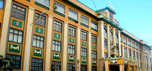 Музей университета Сан-Карлоса