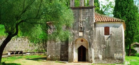 Церковь Святого Георгия в Подгорице