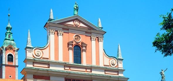 Церковь Марии Помощницы