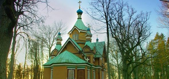 Православная церковь Св. Апостолов Петра и Павла в Юрмале