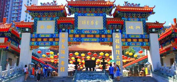 Храм Вон Тай Син