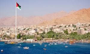 Hotels in Aqaba