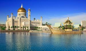 Hoteles en Bandar Seri Begawan