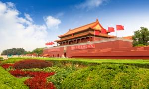 Готелі Пекіна