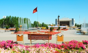 Hoteles en Bishkek