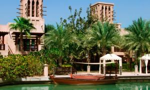 Hotels in Dammam
