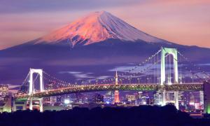 szállodák Tokió