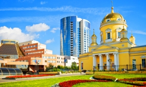 Hotels in Yekaterinburg